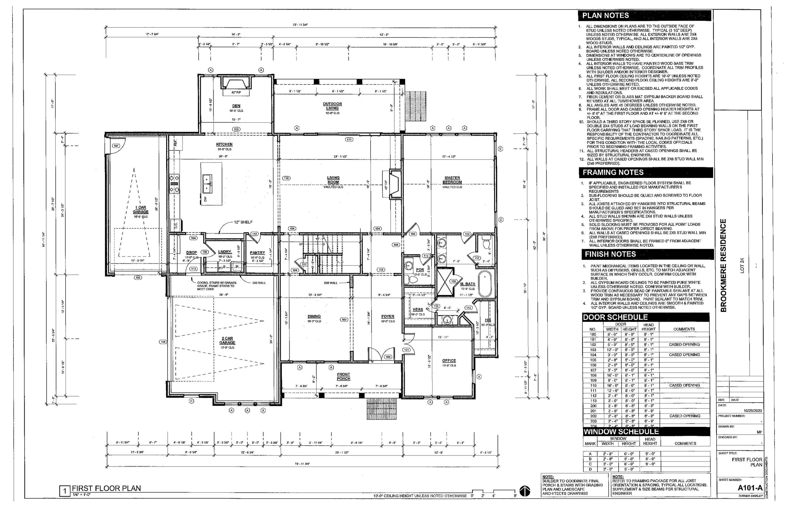 brookmere-house-plan